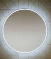 Atlanta Solstice Round Mirror 600mm Diameter